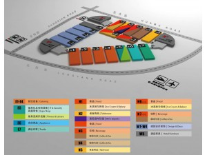 第三届中国(北京)国际酒店用品博览会